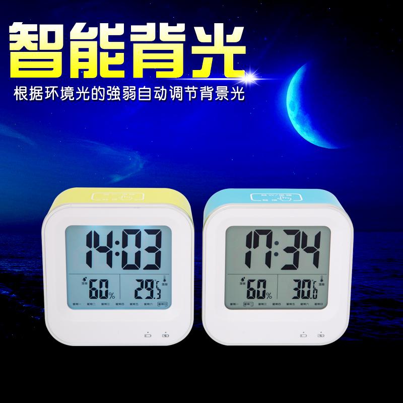 充电背光温湿度计JR-9909