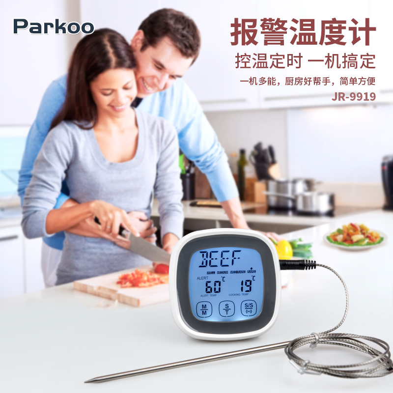 报警温度计TP-9919